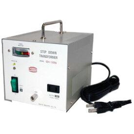 日章工業 ハイクラスダウントランス(AC110V/120V切換、1500W) SDX-1500U