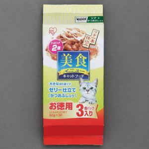 アイリスオーヤマ 美食メニューツナ一本仕込みかつおぶし入りゼリー仕立て P-BI60KJ×3P 4967576125543