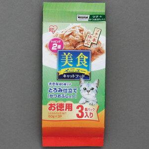 アイリスオーヤマ 美食メニューツナ一本仕込みかつおぶし入りとろみ仕立て P-BI60KT×3P 4967576125581