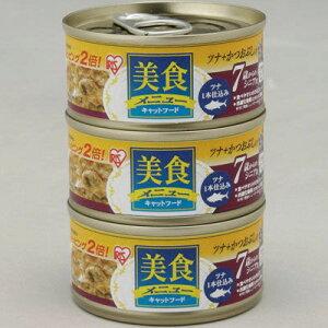 アイリスオーヤマ 美食メニュー3Pシニア用ツナ一本仕込みかつおぶし入りとろみ仕立て CBS-70K×3P 4905009683505