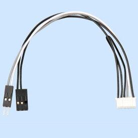 アーテック ブルートゥースRBT-001接続コード(4芯15cm) ATC-86884
