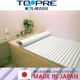 東プレ 風呂ふた シャッター式 (80×160cm用) ホワイト W16 (巻きフタ) 4904892012485