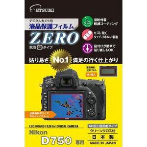 エツミ デジタルカメラ用液晶保護フィルムZERO Nikon D750専用 E-7332