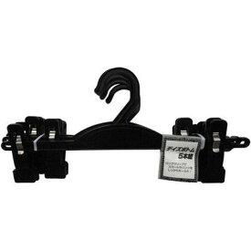 エヌケープロダクツ ハンガー ズボン用 デイズボトム 5本組 ブラック (スカートハンガー ズボンハンガー パンツハンガー) 4970161076557