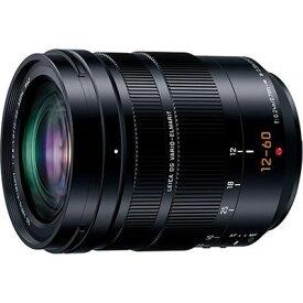 パナソニック デジタル一眼カメラ用交換レンズ H-ES12060