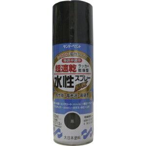 サンデーペイント 水性ラッカースプレーMAX 400ml ライトグレー tr-8186391