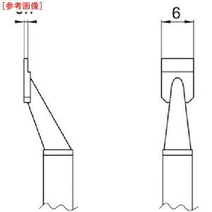 白光 こて先 SOP 20L型2本入り tr-4004337