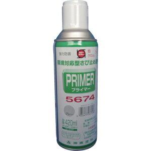 シントー プライマー5674スプレー N-8グレー tr-4182731
