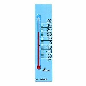 シンワ測定 シンワ測定 温度計 プチサーモ スクエア たて 13.5cm マグネット付 ブルー 48717 4960910487178