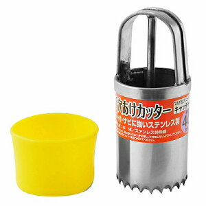 石黒金属 GARDEN HELPER(ガーデンヘルパー) ステンレスマルチ穴あけカッター 40mm HC-40 4991524176202