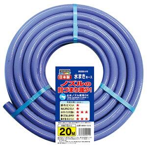TOYOX 水まきホース 20M MMH-1520 4975196404122