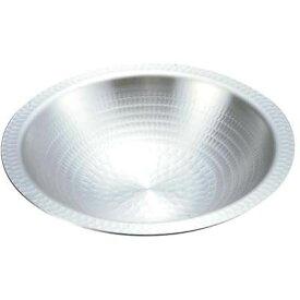 その他 アルミ 打出 うどんすき鍋 24 05-0544-0401