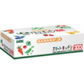 サニパック KS20スマートキッチン保存袋(箱入り)半透明200枚 05-0694-0502