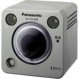 パナソニック センサーカメラ LEDライト付 屋外タイプ VL-CD265【納期目安:2週間】