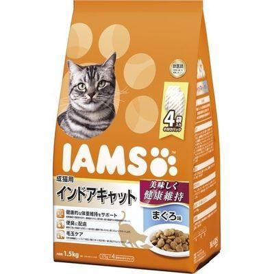 マースジャパンリミテッド アイムス 成猫用 インドアキャット まぐろ味 1.5kg E472081H