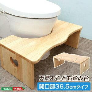 ホームテイスト 人気のトイレ子ども踏み台(36.5cm、木製)ハート柄で女の子に人気、折りたたみでコンパクトにsalita-サリタ- (ホワイトウォッシュ) CSL-365-HW