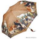 その他 折りたたみ傘 キャットファミリー Lih979-Catfamily