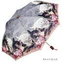 その他 折りたたみ傘 キャットフレンド Lih979-CatFriend