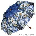 その他 折りたたみ傘 ルノワール ホワイトフラワー Lih979-RenoirWhiteFlower