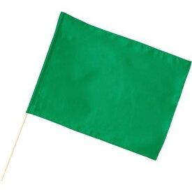 アーテック サテン特大旗 メタリックグリーン φ12mm ATC-3251
