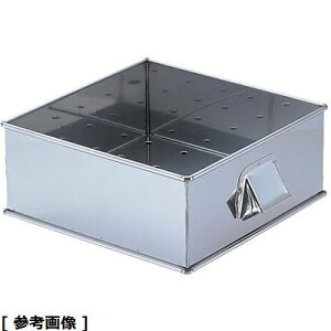 TKG (Total Kitchen Goods) SA21-0角蒸器(33cm用:枠(目皿付)) AMS66333