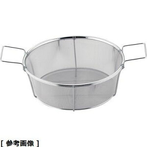 TKG (Total Kitchen Goods) SA18-8フライヤー油缶用篭(15l用) AHL85015
