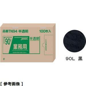 ジャパックス 業務用強力ポリ袋(100枚箱入)(90L 黒 TN92) KPL2210