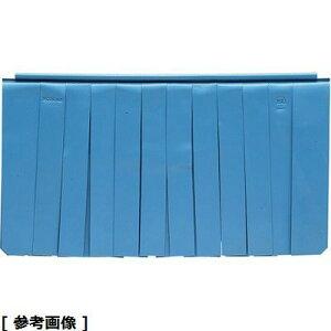 TKG (Total Kitchen Goods) レーバン食器洗浄機用スプラッシュカーテン(スーパーワイド) ISY1801