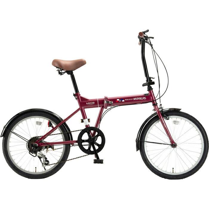 マイパラス 折畳自転車20インチ・6段ギア 折畳20・6SP (ルージュ) M-208-RO