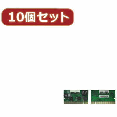 変換名人 【10個セット】 見やすい2画面表示タイプ PCITEST1X10