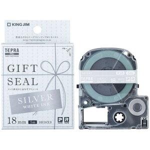 キングジム 「テプラ」PROテープカートリッジ ギフトシール SB18XS