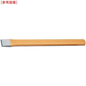 トラスコ中山 GEDORE フラットチゼル(楕円タイプ) 250mm tr-8556477