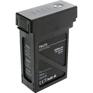 トラスコ中山 DJI MATRICE 100 NO.32 TB47Dバッテリー D118418