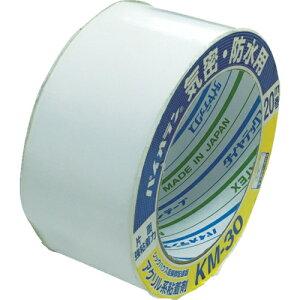 トラスコ中山 パイオラン 防水テープ KM30WH