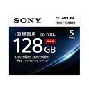 ソニー 録画用BD-R XL 1回録画用 128GB 4倍速 5枚 5BNR4VAPS4【納期目安:約10営業日】