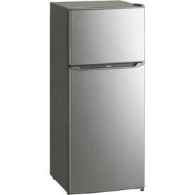 ハイアール 130L 2ドア冷凍冷蔵庫(シルバー) JR-N130A-S【納期目安:2週間】