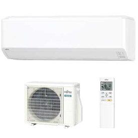 【あす楽対応_関東】富士通 『nocria(ノクリア) Cシリーズ』インバーター冷暖房エアコン(主に6畳用) AS-C22J-W