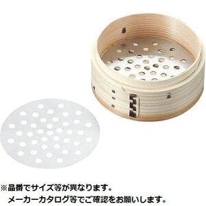 カンダ 【2個セット】18-8中華セイロ用目皿 18cm用 KND-046097