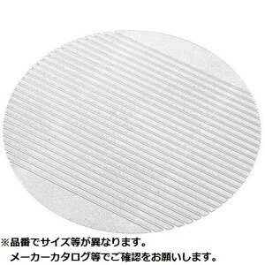 その他 抗菌銀の麺すのこ(5枚組) 小 ナチュラルクリア KND-320373