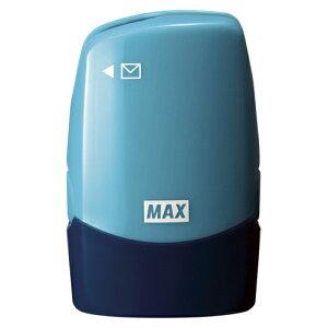 マックス コロコロケシコロwithレターオープナー SA-151RL/B2 (1個) 4902870819026