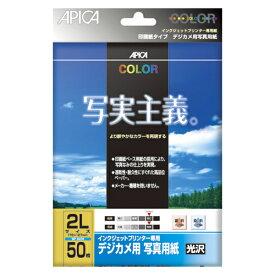 その他 高画質インクジェットプリンター用紙 WP6205 (50枚) 4970090148745