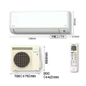 ダイキン 【うるさらmini 】 MXシリーズルームエアコン単相100V 20A S28XTMXS-W