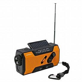 WINTECH 防滴手回し充電ラジオライト(限定色・オレンジ) KDR-201CWOR