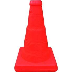 トラスコ中山 ミズケイ 伸縮式三角コーン<オレンジ>20cm tr-1372495