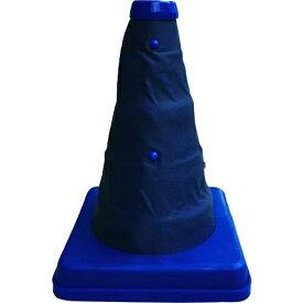 トラスコ中山 ミズケイ 伸縮式三角コーン<ブルー>20cm tr-1372499