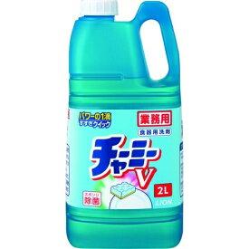 トラスコ中山 ライオン 業務用食器洗剤 チャ-ミ-V(2L詰替用) tr-1615344