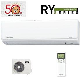 【あす楽対応_関東】三菱重工 フィルター自動清掃機能搭載ビーバーエアコン (RYシリーズ)(ファインスノー) (主に10畳) SRK28RY-W