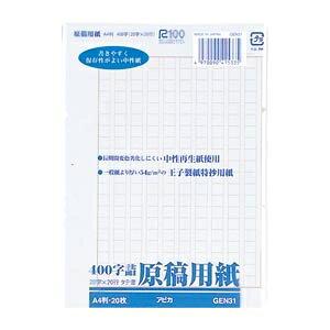 その他 日本ノート(アピ 原稿用紙 バラ二つ折り400字詰 A4判 GEN31 (1P) 4970090415335