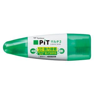 トンボ鉛筆 液体のりピットマルチ2 PT-MT (1本) 4901991650273