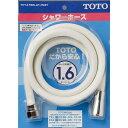【あす楽対応_関東】TOTO シャワーホース(ホワイト・樹脂ホース) THY478ELLR#NW1